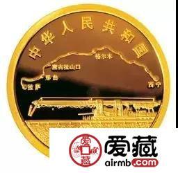 港珠澳大桥即将通车,纪念币不来一枚?