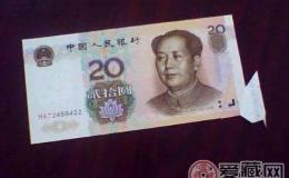 错版人民币被叫出天价的原因