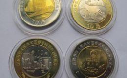 99澳门回归纪念币收藏