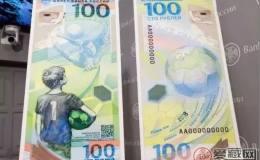 人民币捆签上的条形码竟然是这个意思!