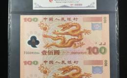 2000年双龙钞材质特殊
