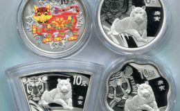 2010年虎年彩银币