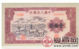 壹萬圓牧馬圖有什么特點