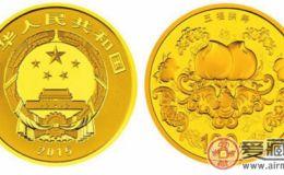 """漫谈""""吉祥文化""""系列(一):开派立宗的2015年吉祥文化金银币"""