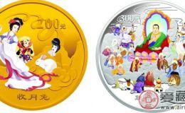 西游记金币值得收藏