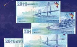 11月18日发行港珠澳大桥纪念卷,超漂亮,先一睹为快!