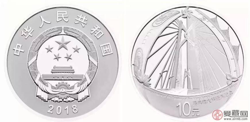 港珠澳大桥银币期货暴涨!中国印钞造币重量级新品绝密曝光!