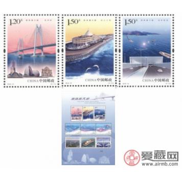 《港珠澳大桥》纪念邮票即将发行