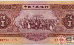 收购1953年5元人民币价格