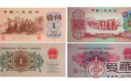 纸币与邮票的防伪技术对比
