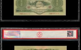 收藏什么样的纸币会升值?