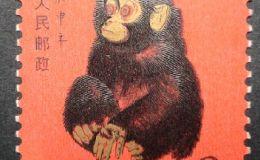 庚申年8分猴郵票真假如何辨別