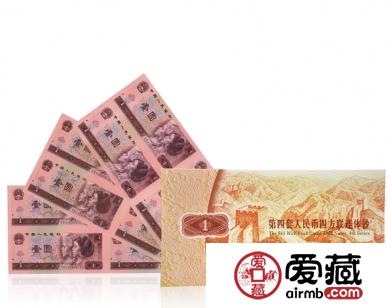 1元连体钞