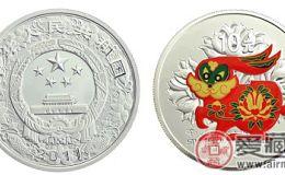 兔年5盎司銀幣
