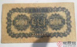 第一套人民币5000元蒙古包票样要如何保存