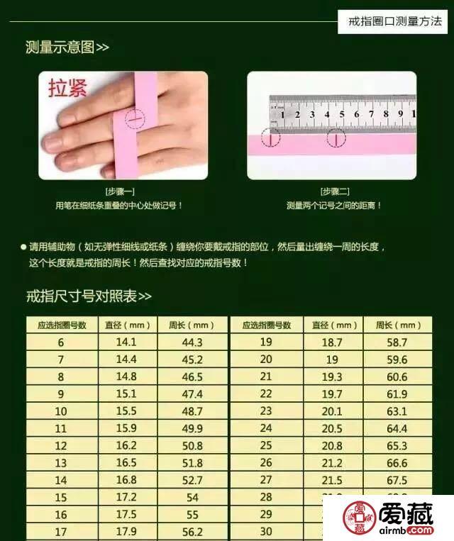 翡翠戒指手镯如何测量?手镯如何佩戴?