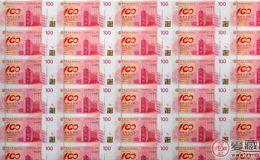 中银百年纪念钞30连体收藏价值大的三大原因