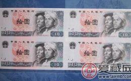 10元人民币连体钞哪种最值得收藏