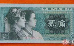 1980年2毛人民币介绍