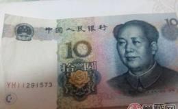 【99版人民币价格】2018年11月