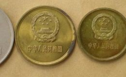 【長城硬幣價格】2018年11月