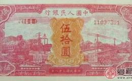 最全新中国纸币发行年表,赶紧收藏!人民币发行70周年纪念钞快来