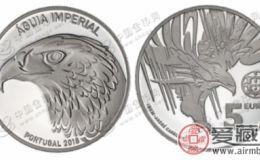 葡萄牙发行濒危物种——西班牙白肩雕纪念银币
