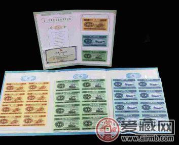 第二套纸分币连体钞投资风险性小