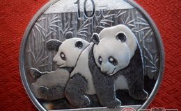 2010年熊猫银币和激情乱伦比怎么样