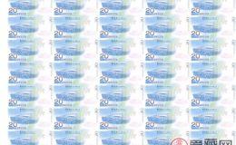 香港奥运35连体整版钞你激情电影到了吗