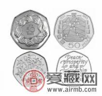 英国发行脱欧纪念币