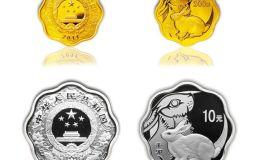 2011兔年梅花金银纪念币