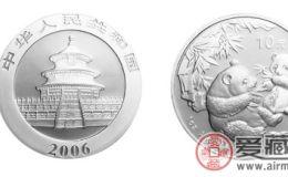 2006年熊猫银币怎么样