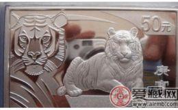 12生肖方形纪念银币价格