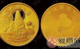 观世音菩萨金币的收藏价值体现