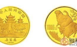 羊年12盎司金币的特殊性分析