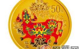2009年牛年彩色金币
