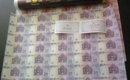人民币35连体整版钞价值巨大