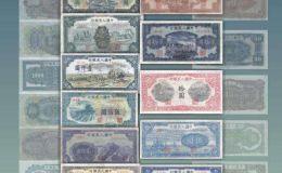 收藏佳品第一套人民币珍藏册