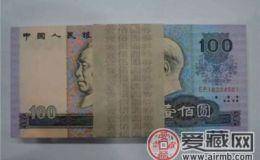 80100元人民币收藏