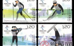 《北京2022冬奥会—雪上运动》邮票发行