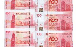 中银百年纪念钞3连体最新价格