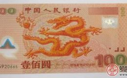 连体千禧龙钞有什么特别之处