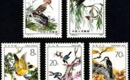 邮票真的会消失吗?