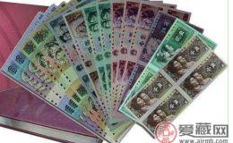 康银阁第四套人民币连体钞不要错过