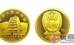 中国石窟艺术金银币解读