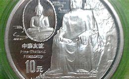 中泰友谊银币1盎司鉴赏