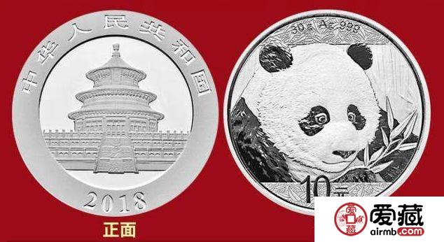 2018熊猫银币藏品介绍