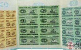 第二套人民币纸分币八连体钞藏品介绍