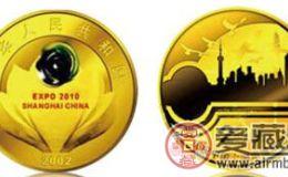 上海申博成功金币收藏鉴赏